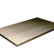20mm Thick Worktops 1(300mm - 1900mm)